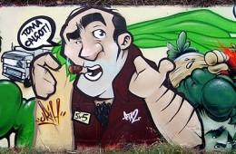 """""""TOMA CALÇOT"""" (Rubí) 2008 – Kets, Urih, Cayn, Ma'La"""